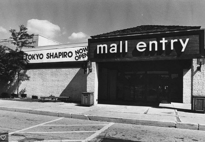 picture of historic great lakes mall in mentor ohio